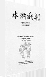 Book Cover - Les operas des Bords de l'Eau: theatre Yuan, XVIIIe-XIVe siecles