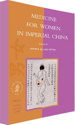 Book Cover - Medicine for Women in Imperial China