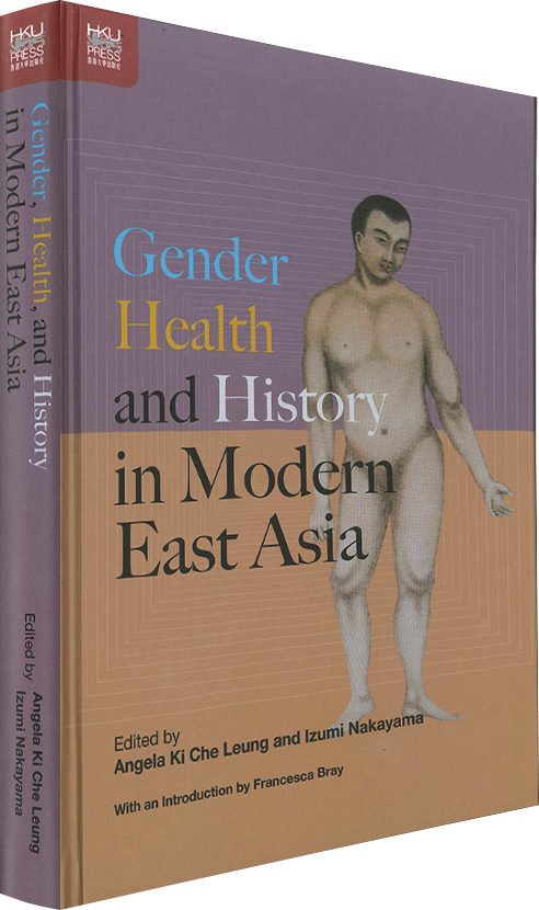 Book Cover - Gender, Health, and History in Modern East Asia