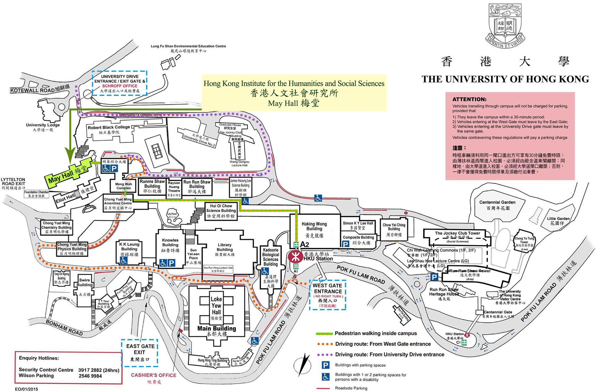 HKU Map 2018