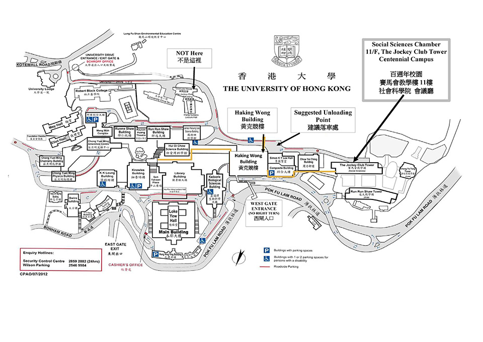 Map of Social Sciences Chamber, 11/F, The Jockey Club Tower, Centennial Campus, The University of Hong Kong