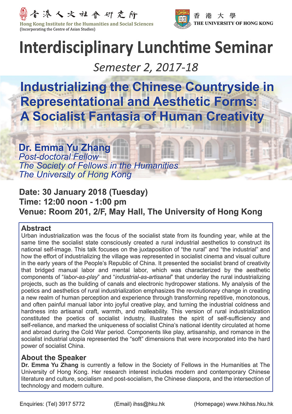 HKIHSS | Industrializing the Chinese Countryside in Representational