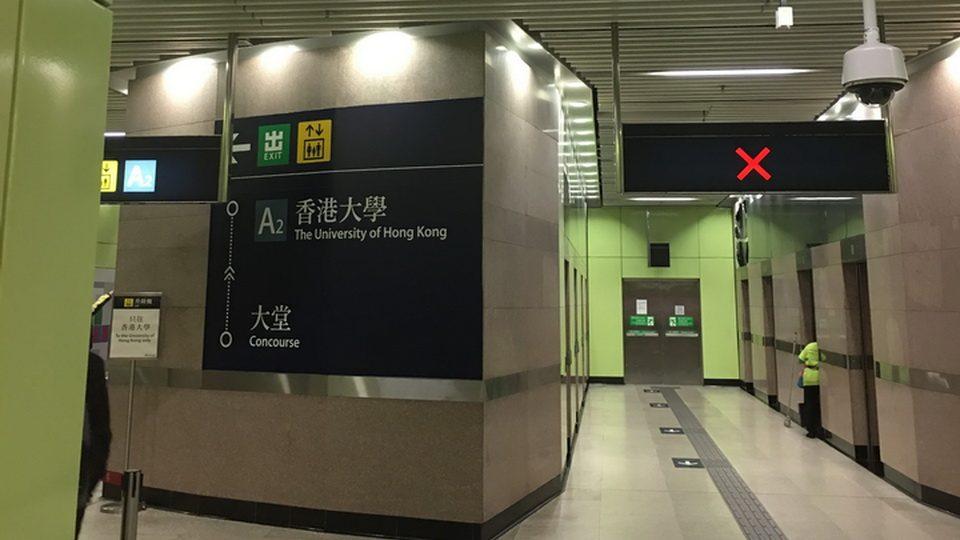 2. Take lift to Exit A2