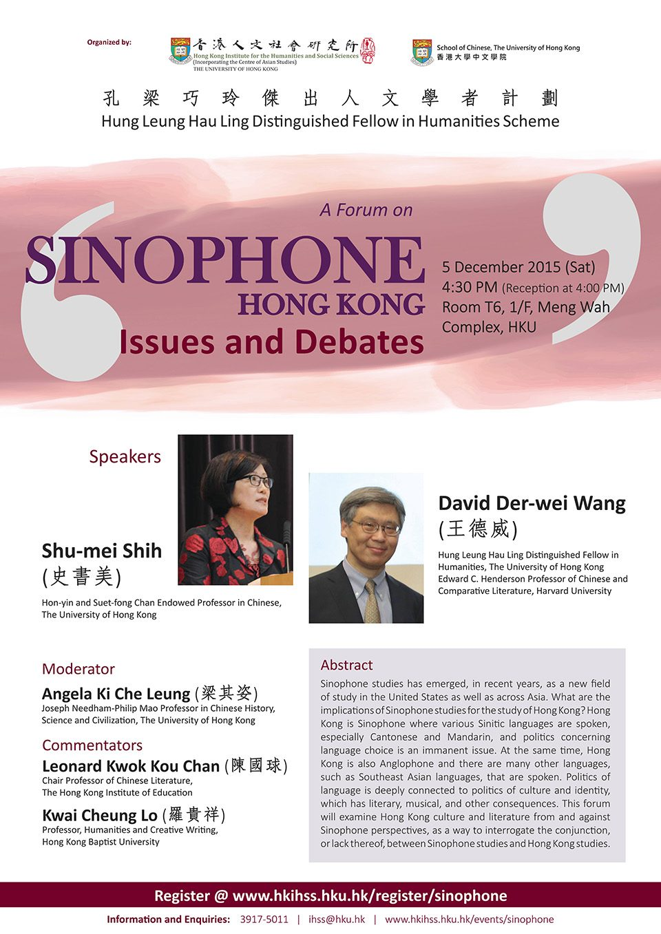 "Hung Leung Hau Ling Distinguished Fellow in Humanities Scheme: A Forum on ""Sinophone Hong Kong: Issues and Debates"" (December 5, 2015)"