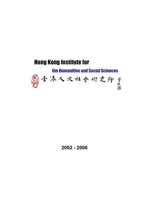 Annual Report 2002-06