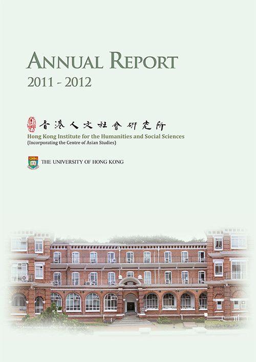 Annual Report 2011-12