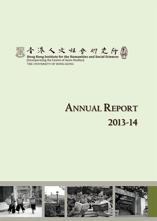 Annual Report 2013-14