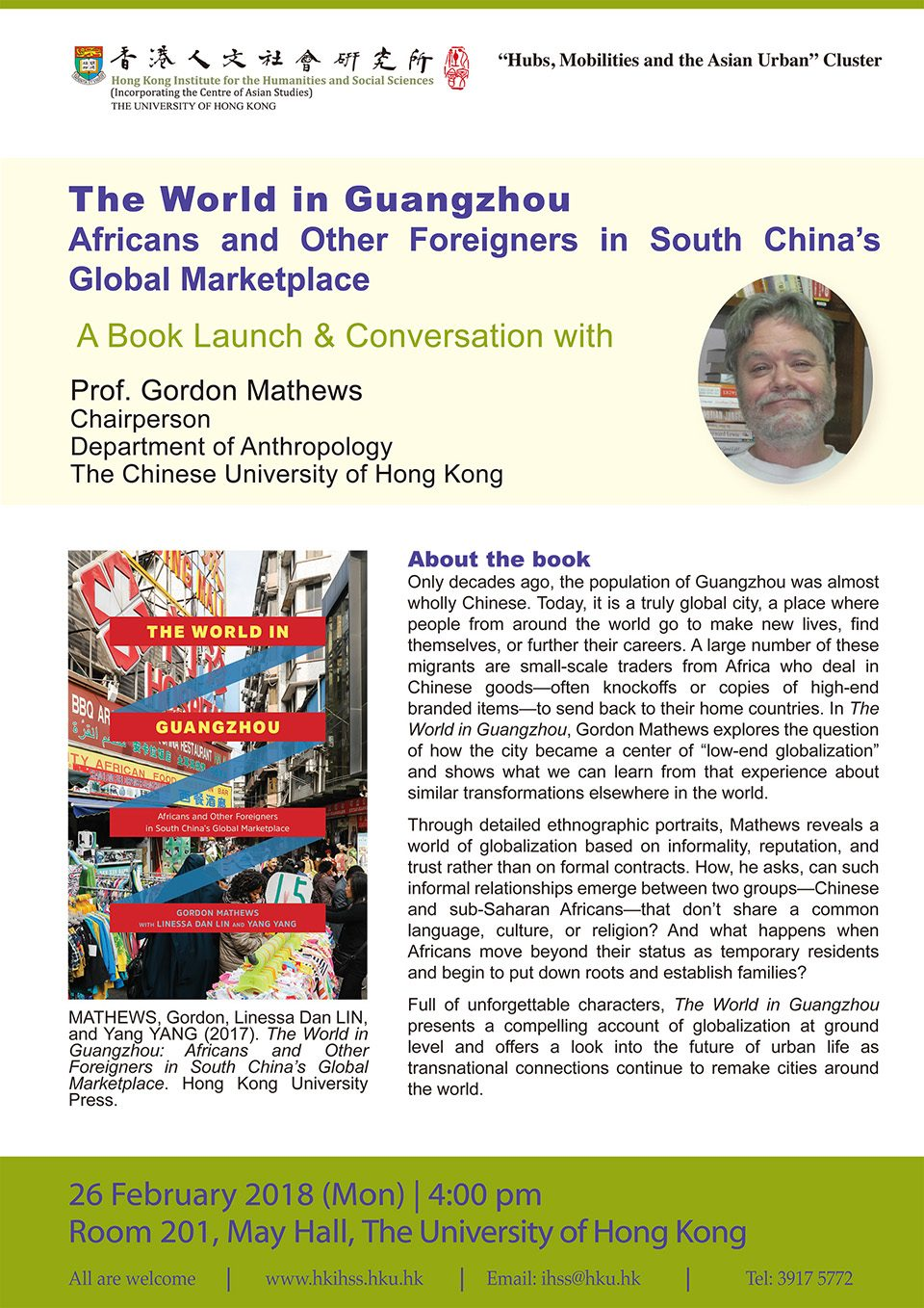 "A Book Launch on ""The World in Guangzhou: Africans and Other Foreigners in South China's Global Marketplace"" and Conversation with Professor Gordon Mathews (February 26, 2018)"