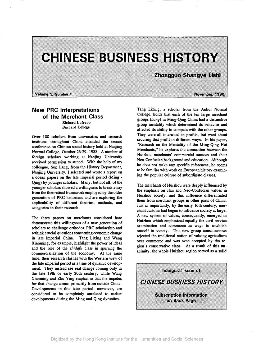 Cover of Chinese Business History Journal Volume 1, Number 1