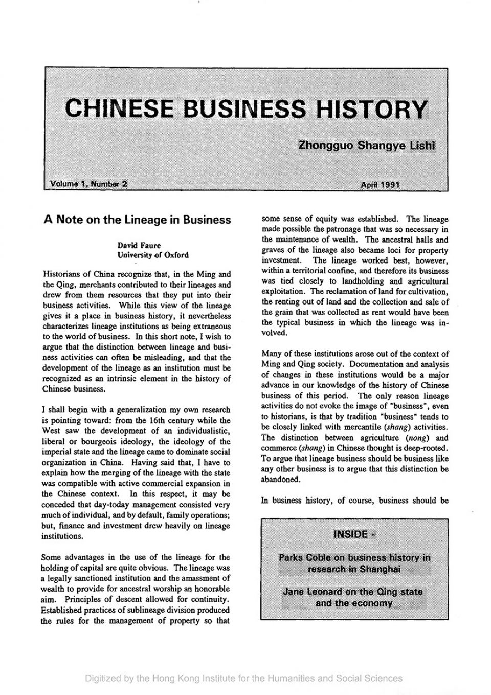 Cover of Chinese Business History Journal Volume 1, Number 2