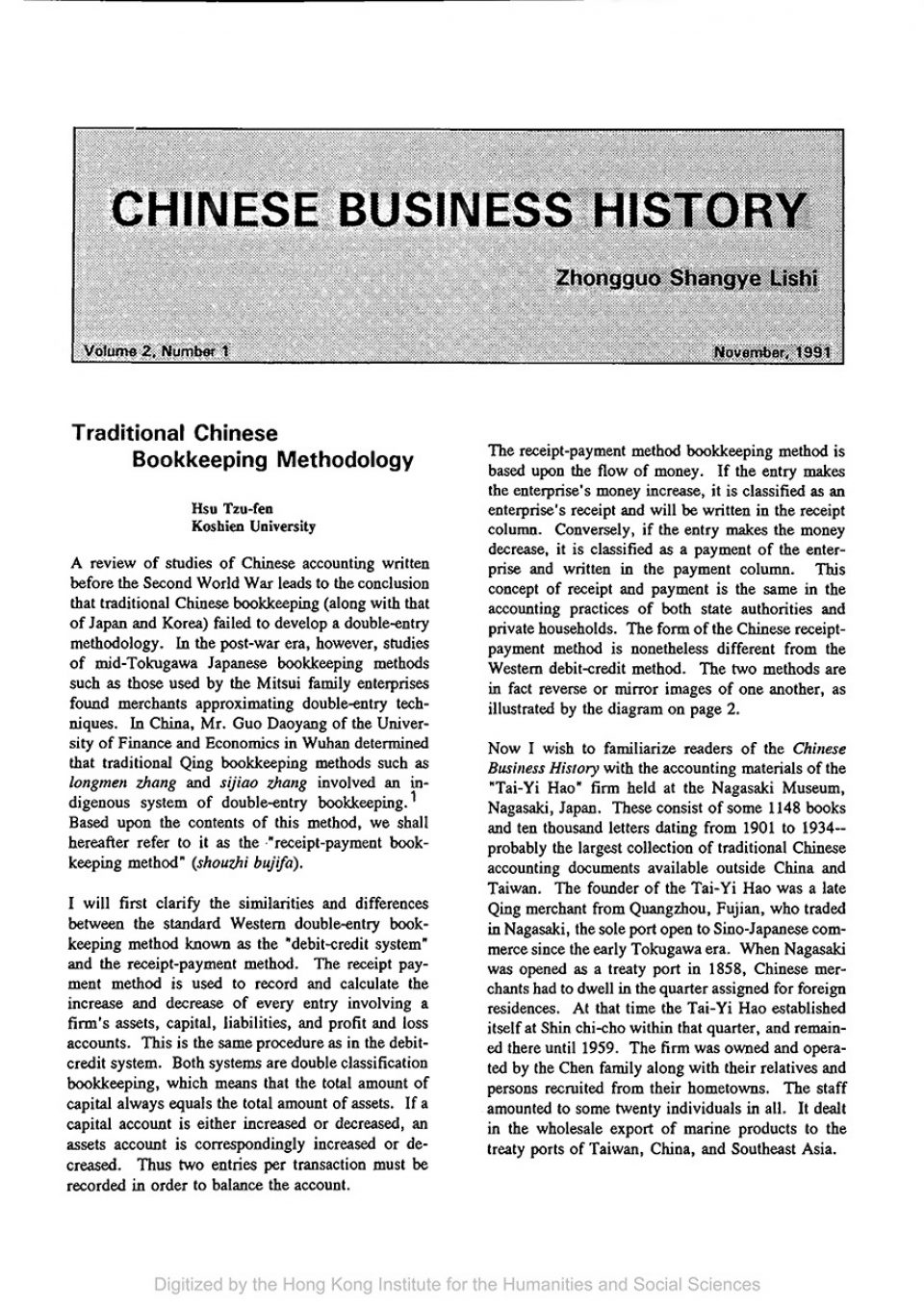 Cover of Chinese Business History Journal Volume 2, Number 1