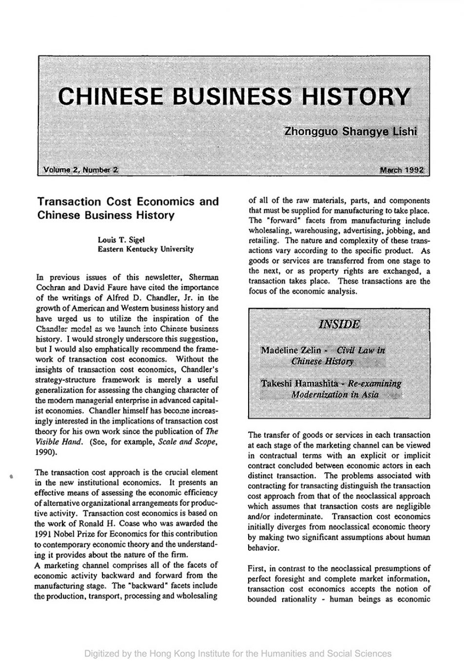 Cover of Chinese Business History Journal Volume 2, Number 2