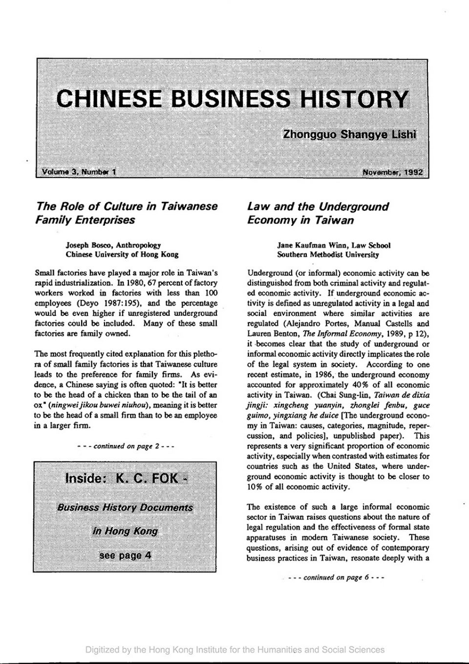 Cover of Chinese Business History Journal Volume 3, Number 1