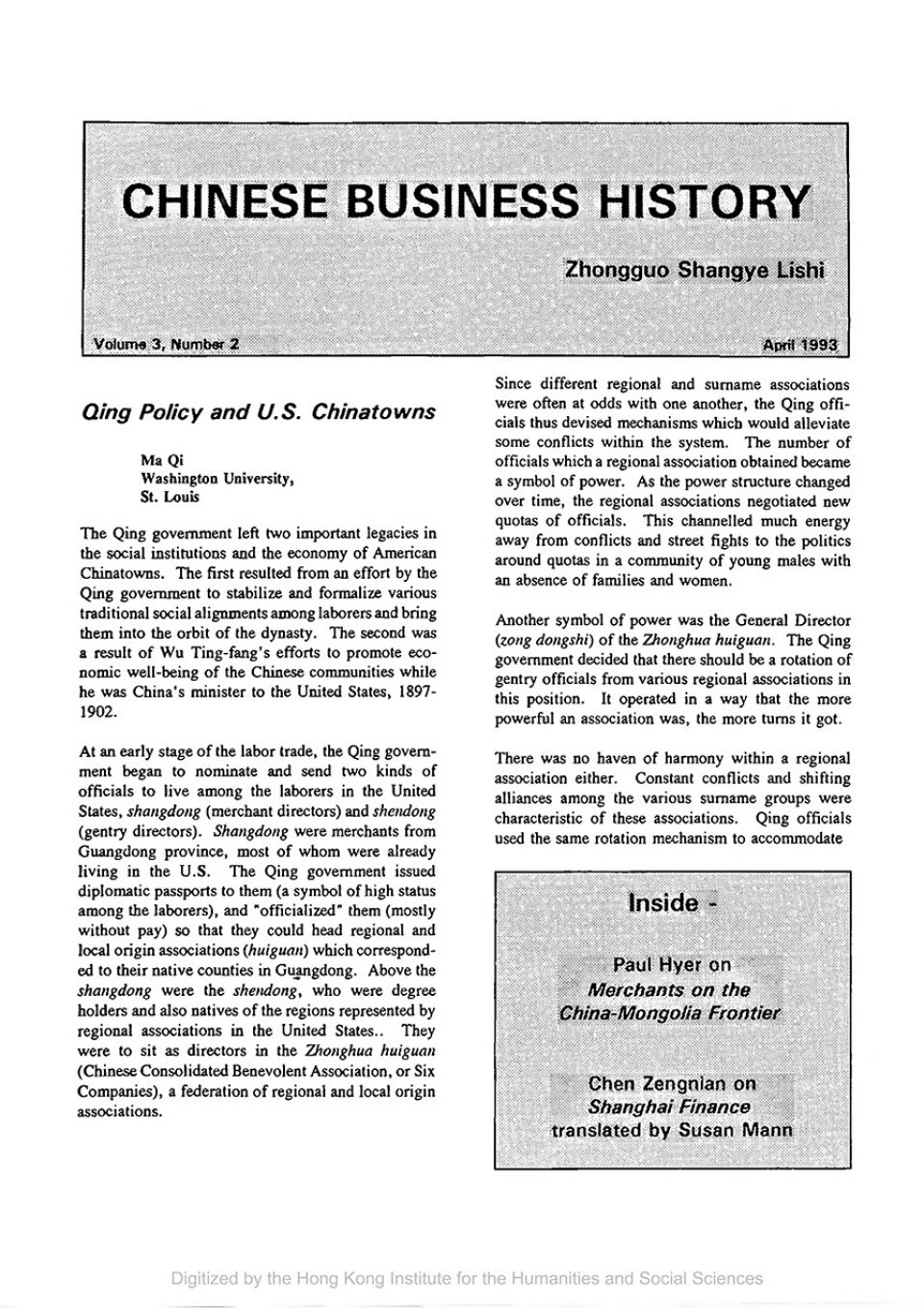 Cover of Chinese Business History Journal Volume 3, Number 2