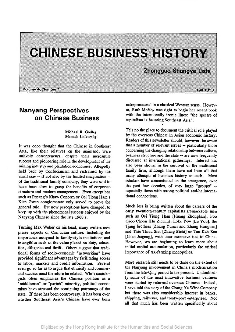 Cover of Chinese Business History Journal Volume 4, Number 1
