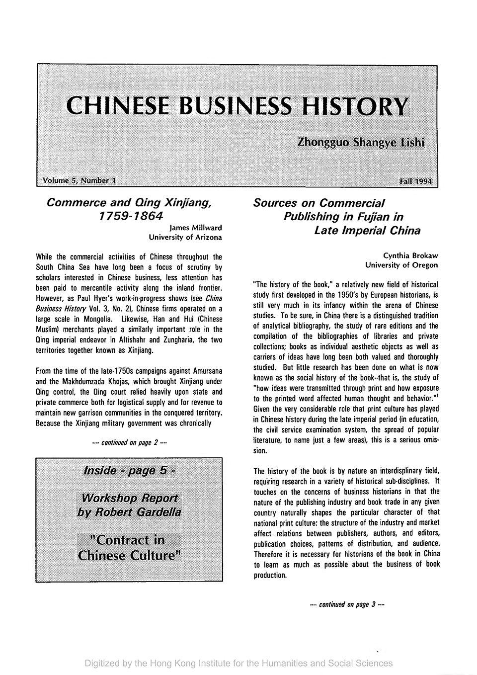 Cover of Chinese Business History Journal Volume 5, Number 1