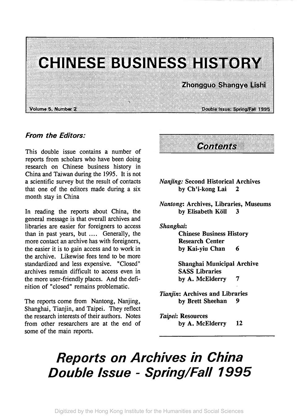 Cover of Chinese Business History Journal Volume 5, Number 2