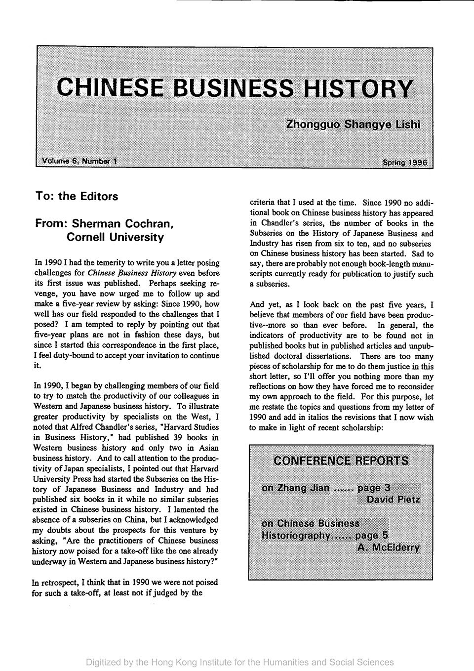 Cover of Chinese Business History Journal Volume 6, Number 1