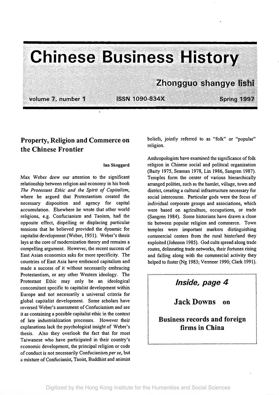 Cover of Chinese Business History Journal Volume 7, Number 1