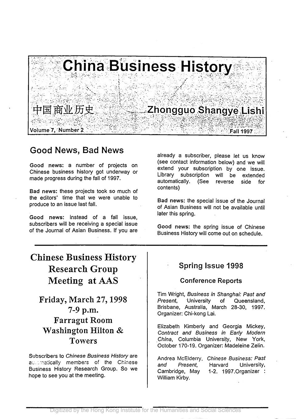 Cover of Chinese Business History Journal Volume 7, Number 2