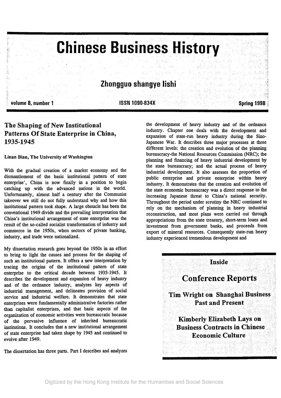 Cover of Chinese Business History Journal Volume 8, Number 1