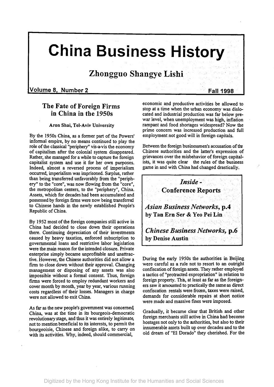 Cover of Chinese Business History Journal Volume 8, Number 2