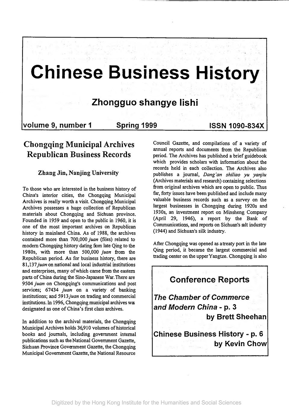 Cover of Chinese Business History Journal Volume 9, Number 1