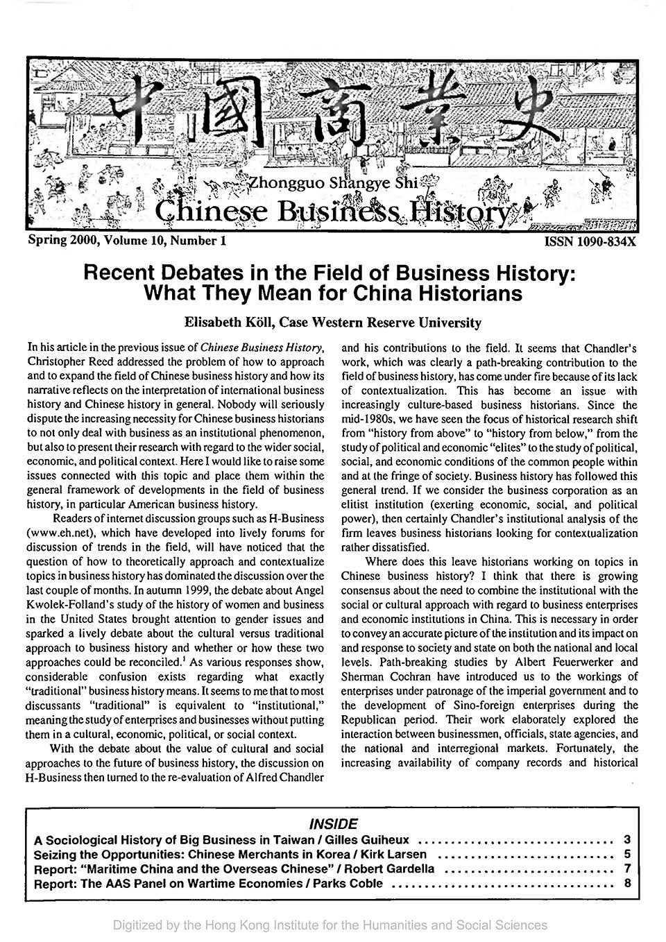 Cover of Chinese Business History Journal Volume 10, Number 1