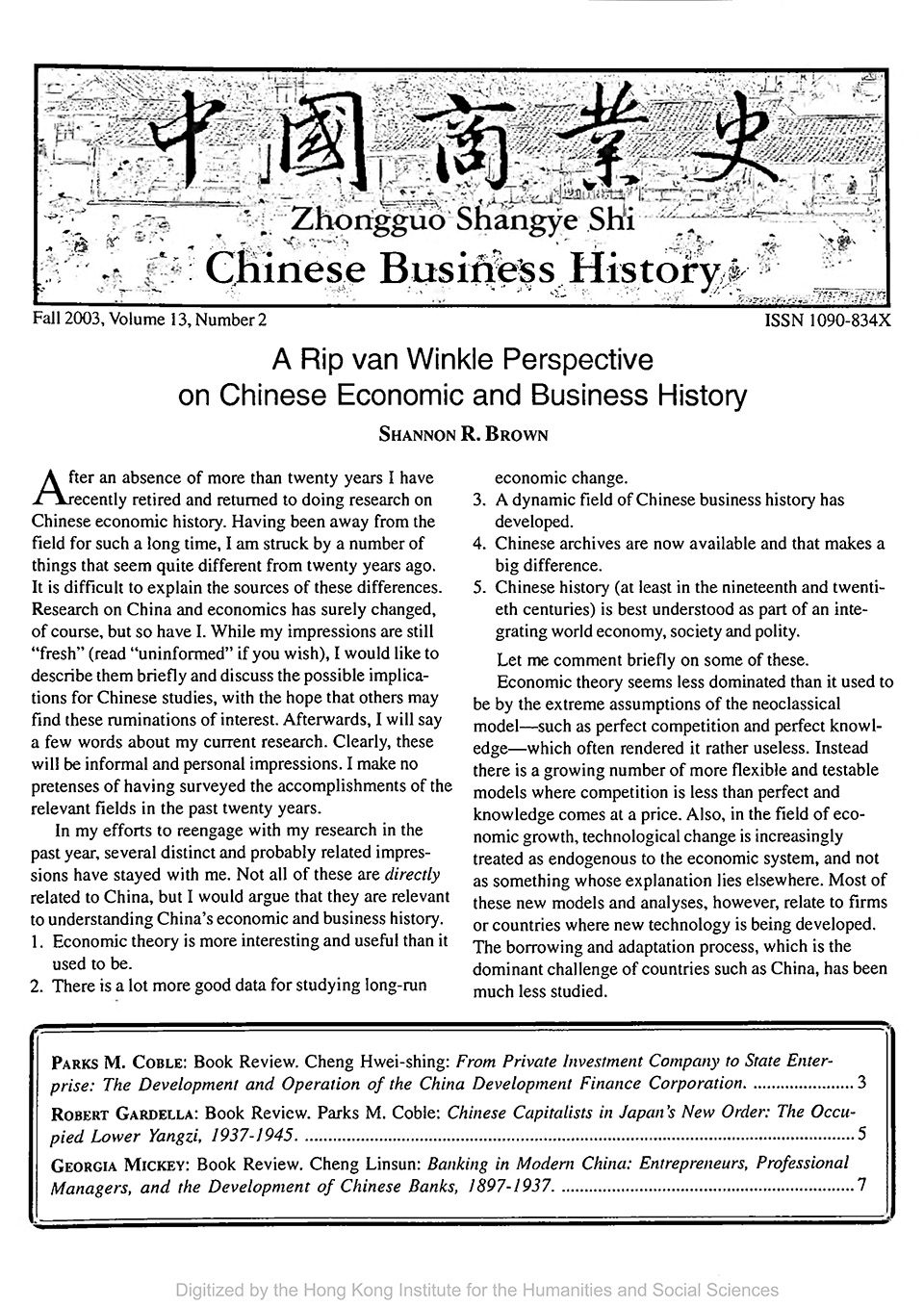 Cover of Chinese Business History Journal Volume 13, Number 2