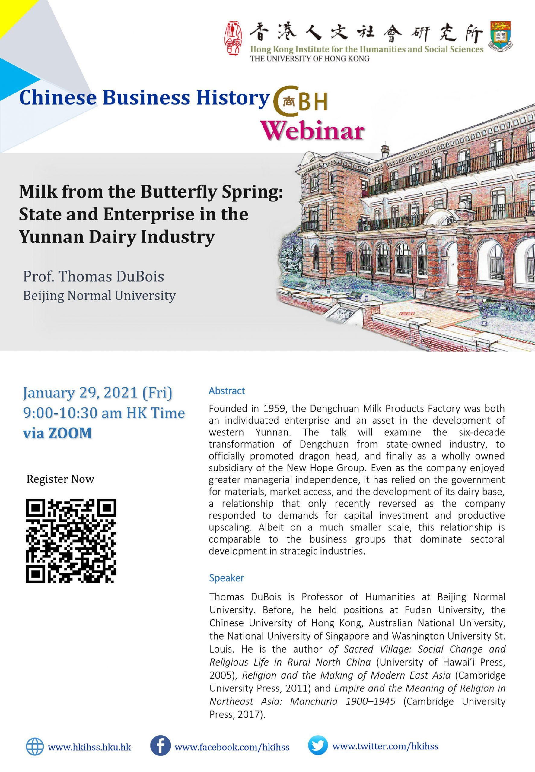 """Chinese Business History Webinar on """"Milk from the Butterfly Spring: State and Enterprise in the Yunnan Dairy Industry"""" by Professor Thomas DuBois (January 29, 2021)"""