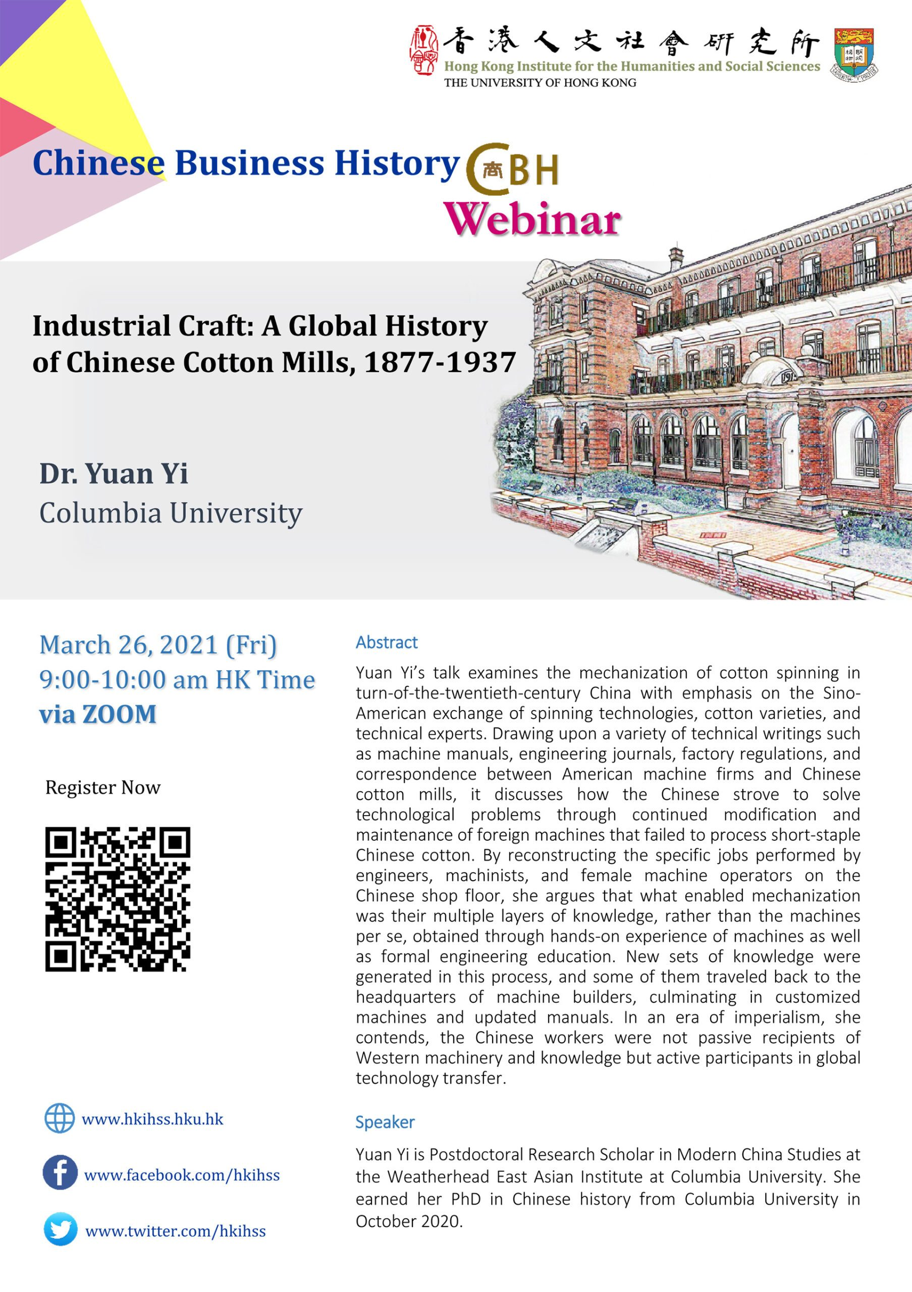 "Chinese Business History Webinar on ""Industrial Craft: A Global History of Chinese Cotton Mills, 1877-1937"" by Dr. Yuan Yi (March 26, 2021)"