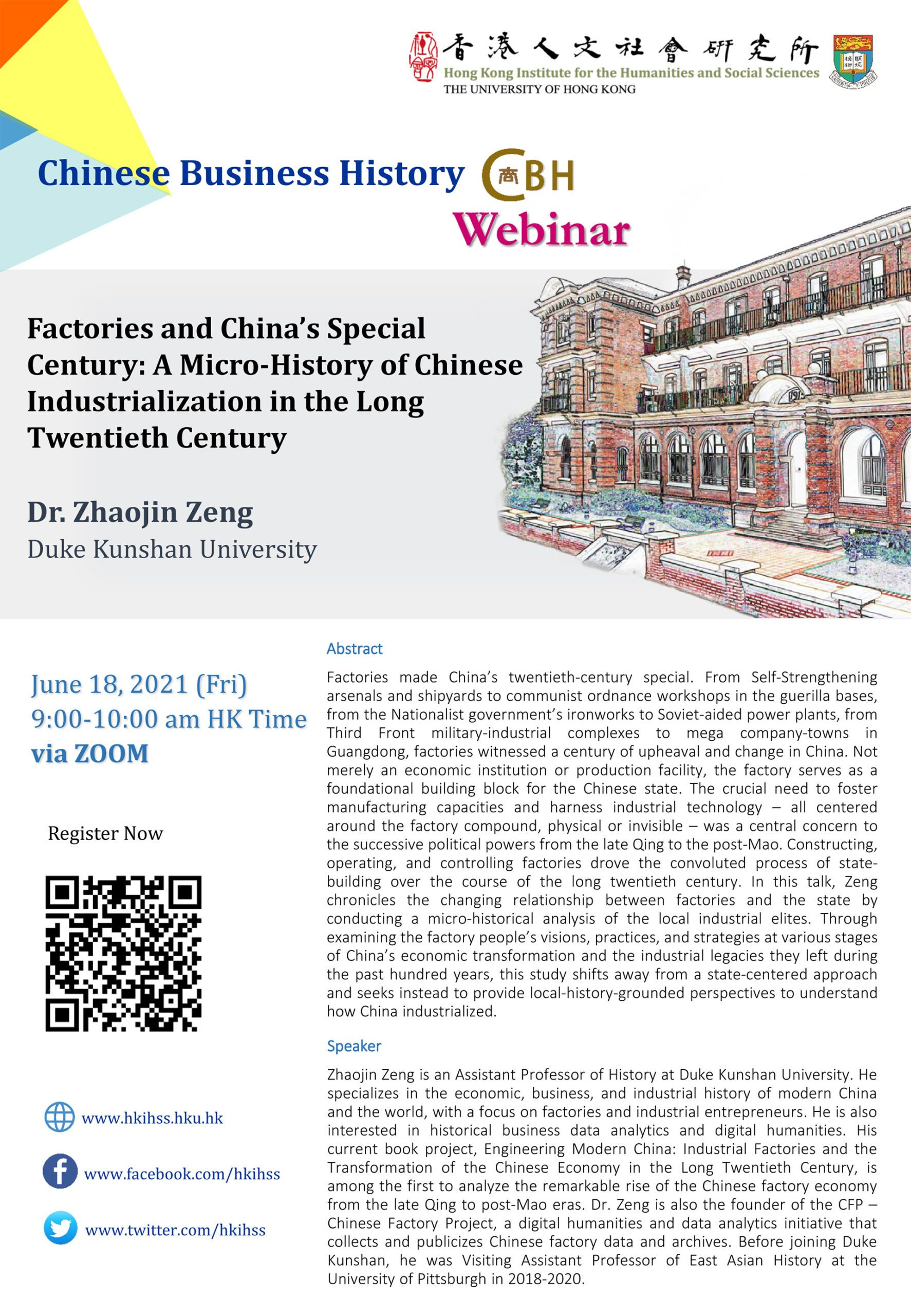 """Chinese Business History Webinar on """"Factories and China's Special Century: A Micro-History of Chinese Industrialization in the Long Twentieth Century"""" by Dr. Zhaojin Zeng (June 18, 2021)"""