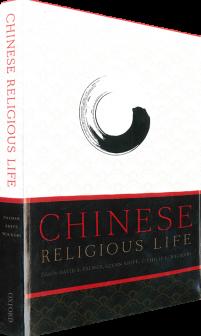 Chinese Religious Life