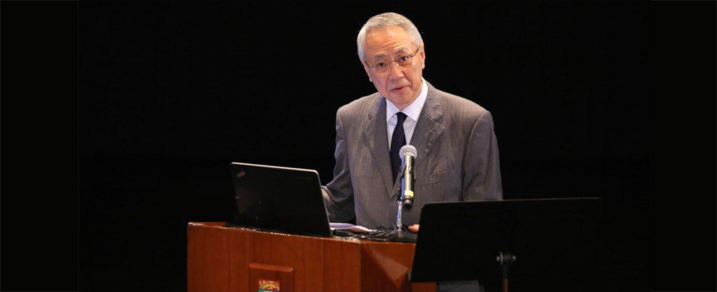 David Ping Yee Lung