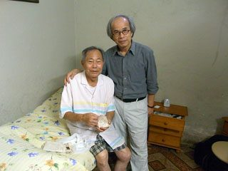Documenting the Oral History of Overseas Chinese in Cuba