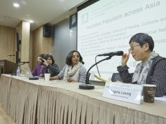 Conference on Inter-Asian Connections V: Seoul (Apr 2016)