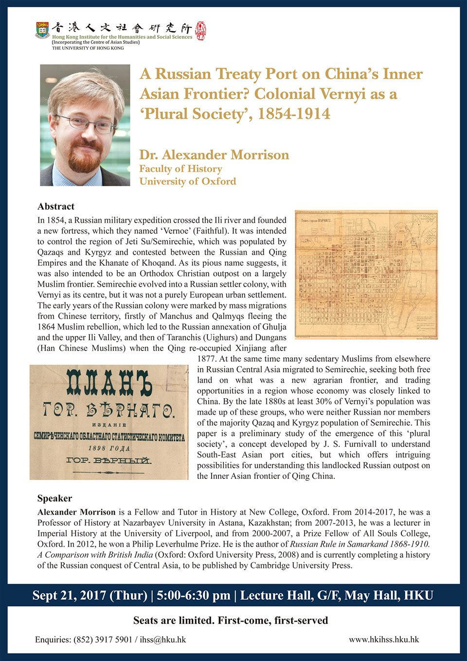 "Public Lecture on ""A Russian Treaty Port on China's Inner Asian Frontier? Colonial Vernyi as a 'Plural Society', 1854-1914"" by Dr. Alexander Morrison (September 21, 2017)"