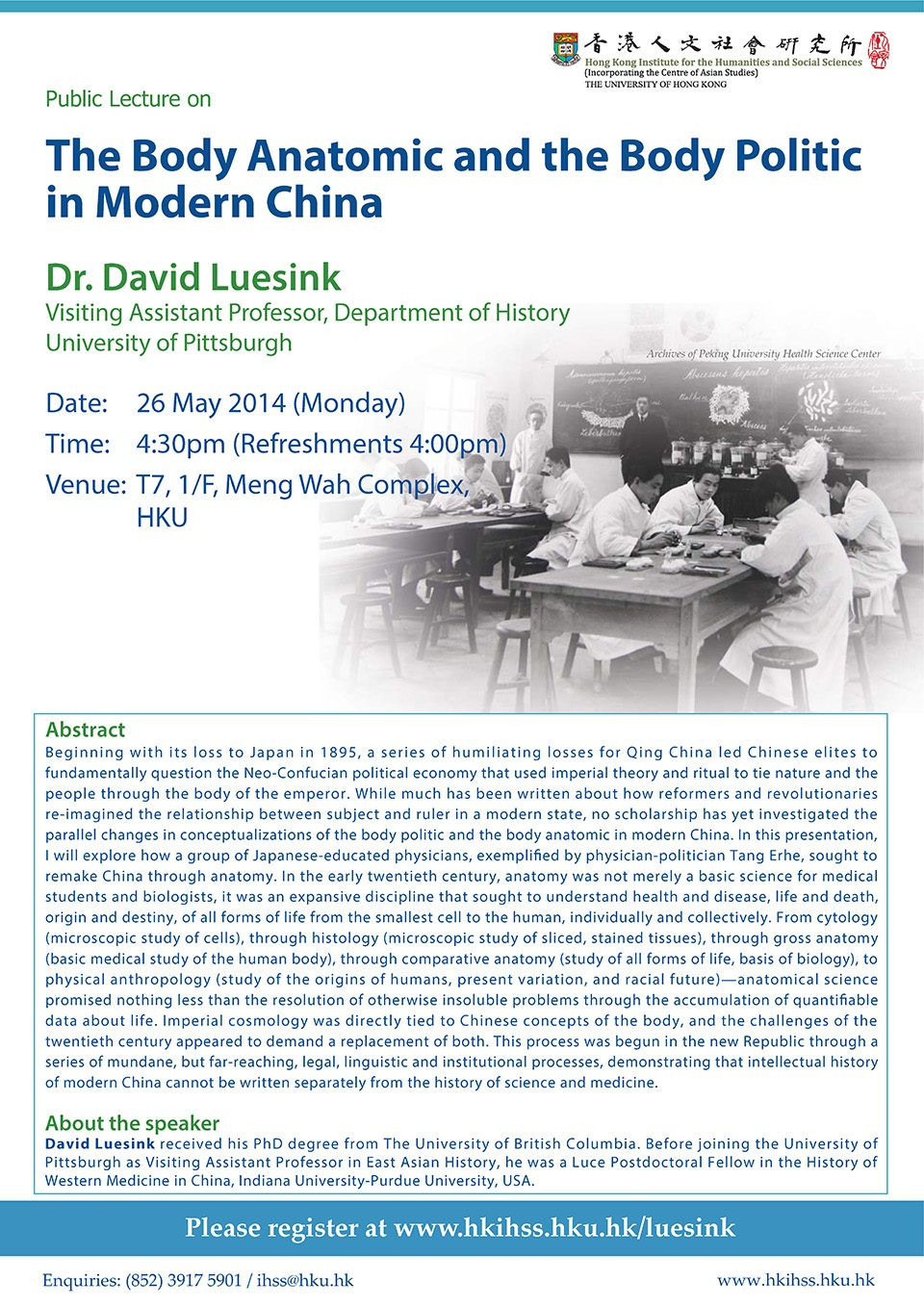 "Public Lecture on ""The Body Anatomic and the Body Politic in Modern China"" by Dr. David Luesink (May 26, 2014)"