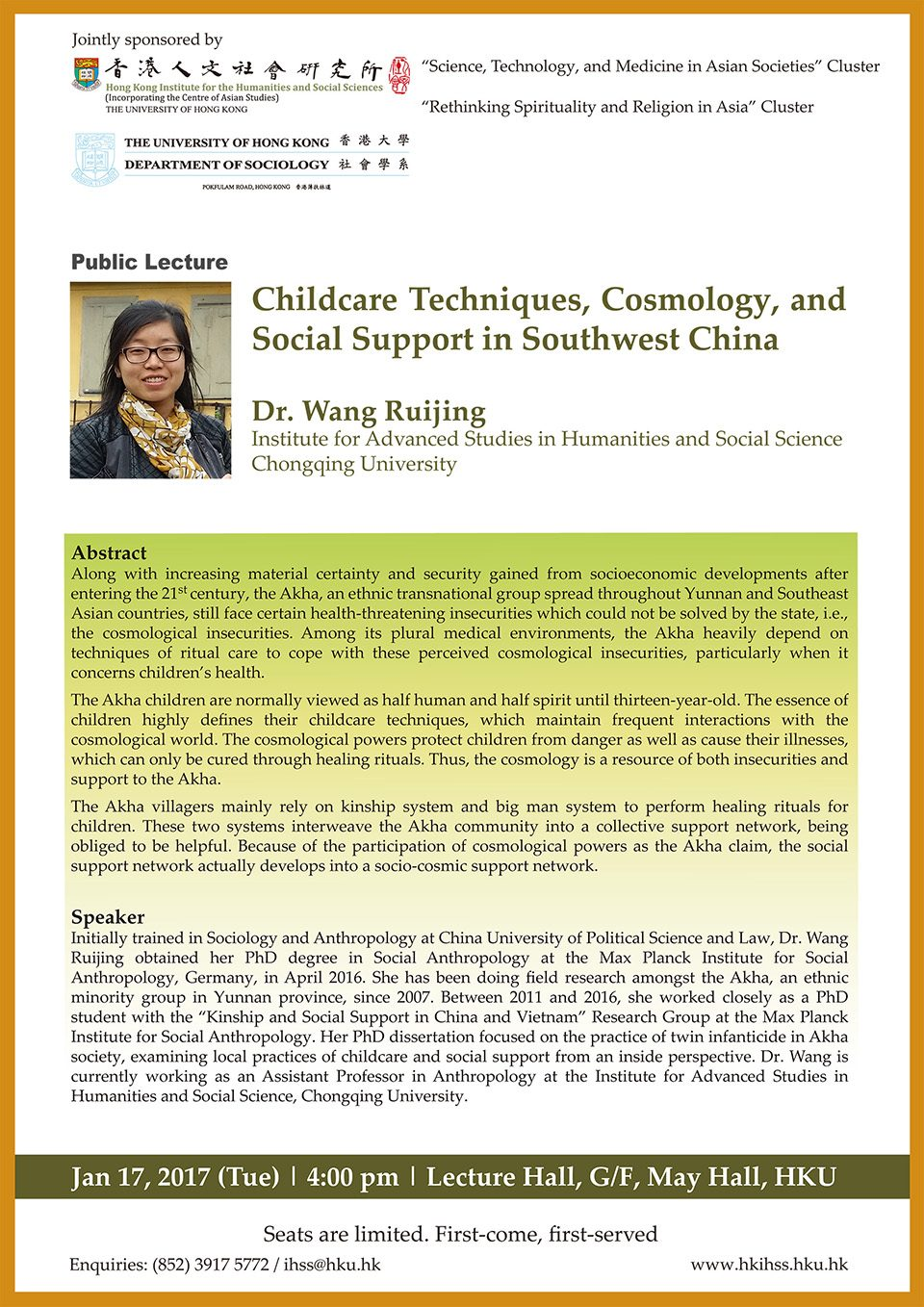 "Public Lecture on ""Childcare Techniques, Cosmology, and Social Support in Southwest China"" by Dr. Ruijing Wang (January 17, 2017)"