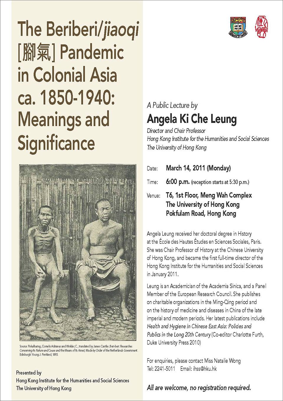 """Public Lecture on """"The Beriberi/jiaoqi (腳氣) Pandemic in Colonial Asia (ca.1840-1940): Meanings and Significance"""" by Professor Angela Ki Che Leung (March 14, 2011)"""