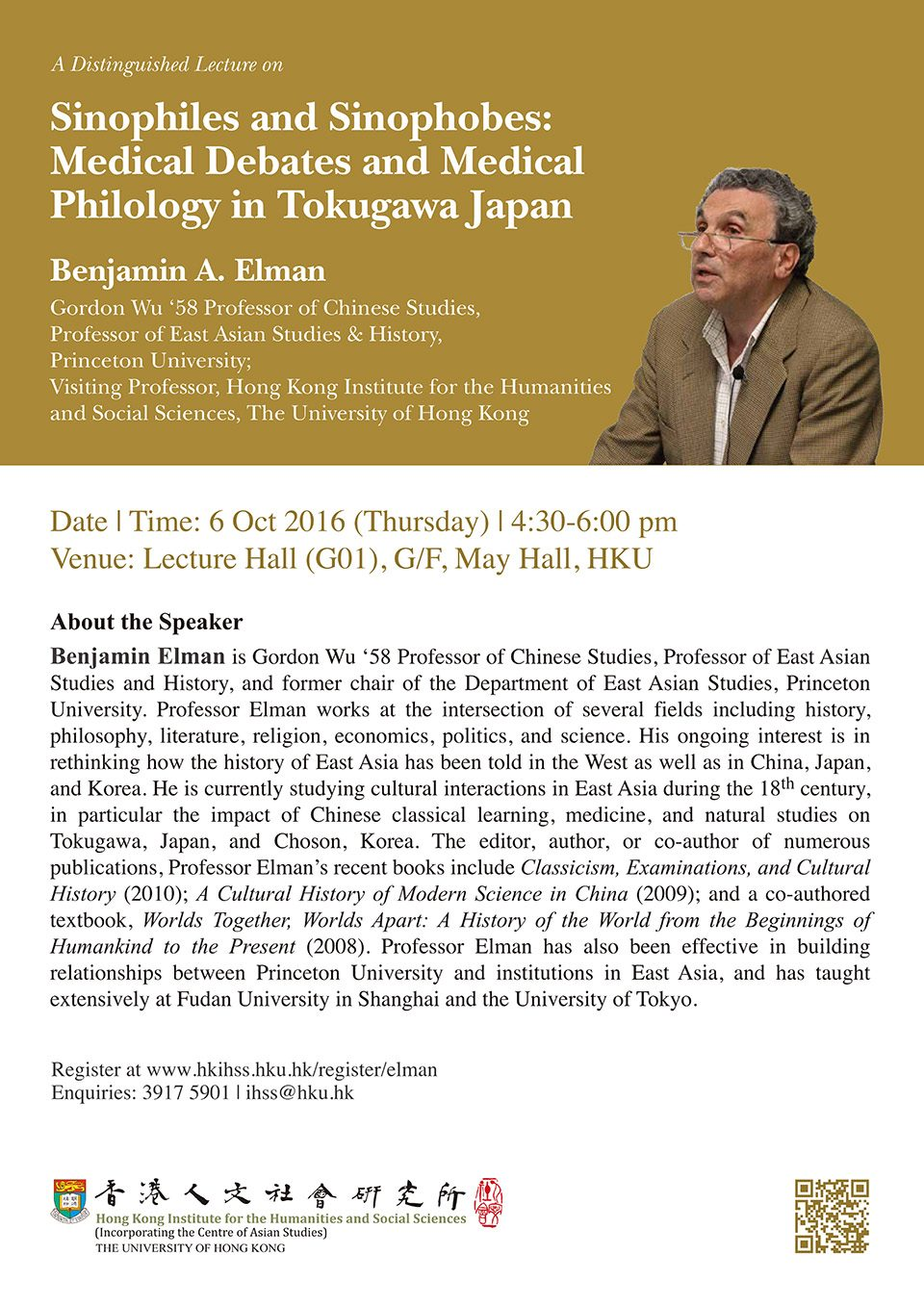 "Distinguished Lecture on ""Sinophiles and Sinophobes: Medical Debates and Medical Philology in Tokugawa Japan"" by Professor Benjamin A. Elman (October 6, 2016)"