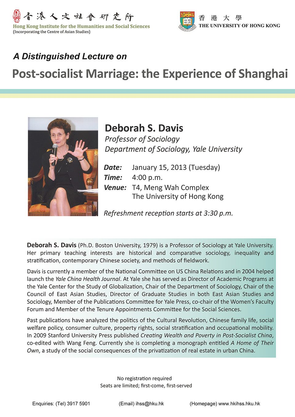 "Distinguished Lecture on ""Post-socialist Marriage: the experience of Shanghai"" by Professor Deborah Davis (January 15, 2013)"