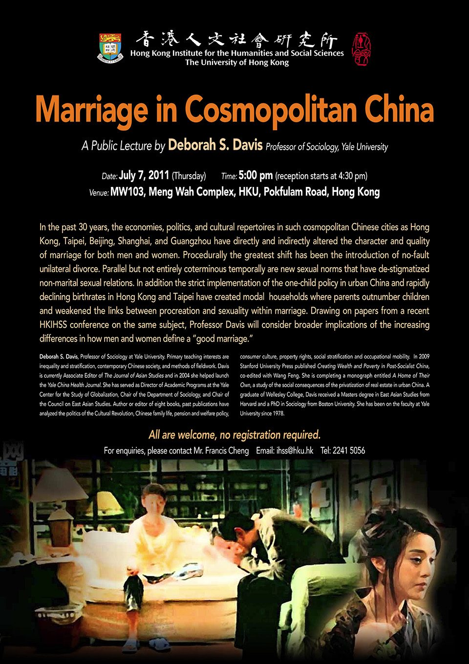 "Public Lecture on ""Marriage in Cosmopolitan China"" by Professor Deborah S. Davis (July 7, 2011)"