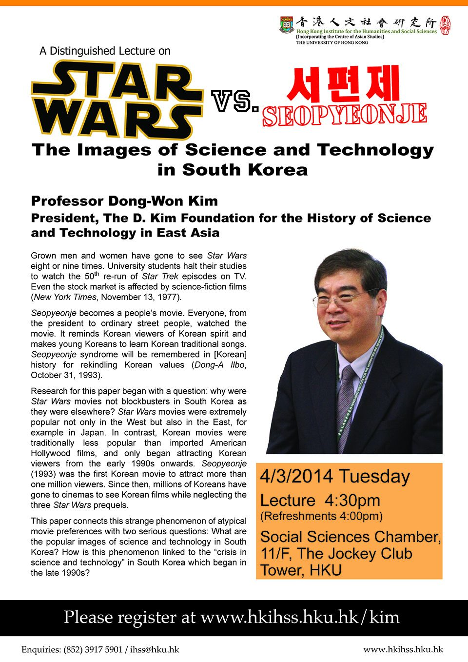 "Distinguished Lecture on ""Star Wars vs. Seopyeonje: The Images of Science and Technology in South Korea"" by Professor Dong-Won Kim (March 4, 2014)"