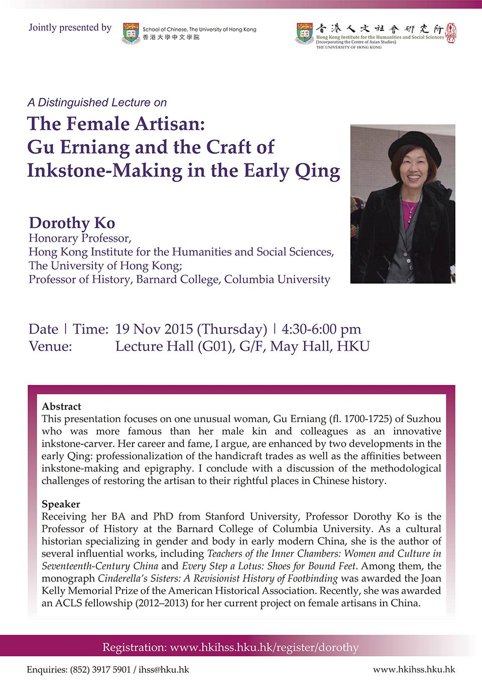 "Distinguished Lecture on ""The Female Artisan: Gu Erniang and the Craft of Inkstone-Making in the Early Qing"" by Professor Dorothy Ko (November 19, 2015)"