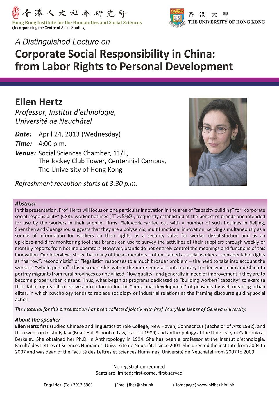 "Distinguished Lecture on ""Corporate Social Responsibility in China: from Labor Rights to Personal Development"" by Professor Ellen Hertz (April 24, 2013)"