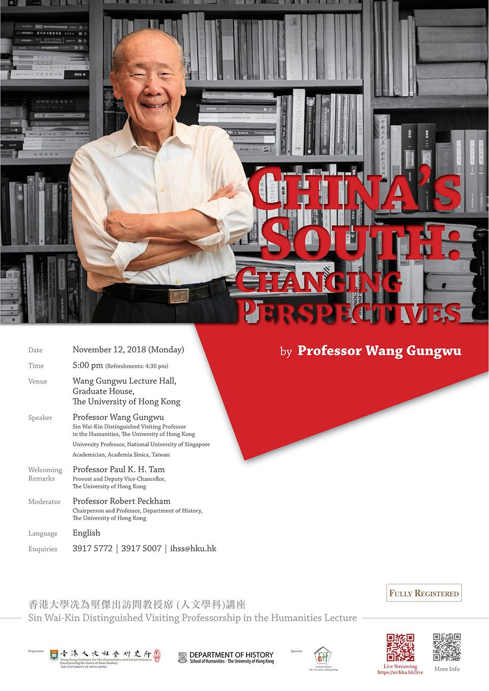 "Sin Wai-Kin Distinguished Visiting Professorship in the Humanities Lecture on ""China's South: Changing Perspectives"" by Professor Wang Gungwu (November 12, 2018)"