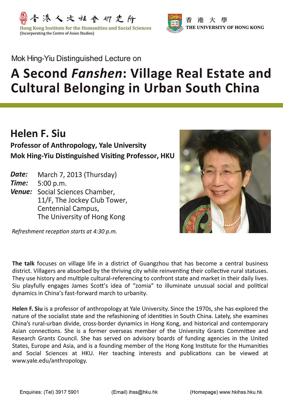 "Mok Hing-Yiu Distinguished Lecture on ""A Second Fanshen: Village Real Estate and Cultural Belonging in Urban South China"" by Professor Helen F. Siu (March 7, 2013)"