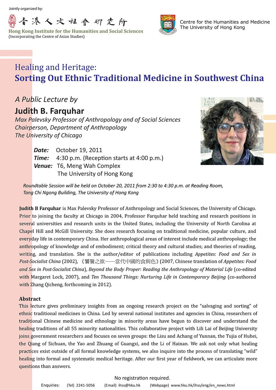 "Distinguished Lecture on ""Healing and Heritage: Sorting Out Ethnic Traditional Medicine in Southwest China"" by Professor Judith B. Farquhar (October 19, 2011)"