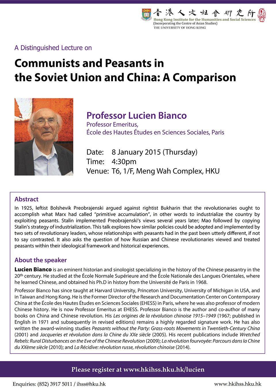 "Distinguished Lecture on ""Communists and Peasants in the Soviet Union and China: A Comparison"" by Professor Lucien Bianco (January 8, 2015)"